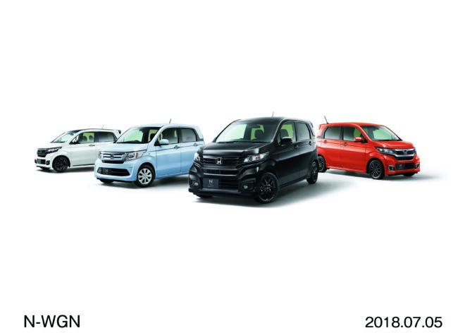 Слева направо: пакет двухцветного цветового стиля N-WGN Custom / Turbo SSII (FF), пакет N-WGN G / SSII (FF), пакет черного стиля N-WGN Custom / turbo SS ( FF), пакет N-WGN Custom / SSII (FF)
