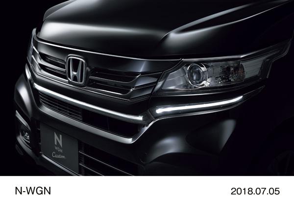 """N-WGN Custom Special Edition """"SS Black Style Package"""" Передняя решетка радиатора черного цвета (хром и черный лак)"""