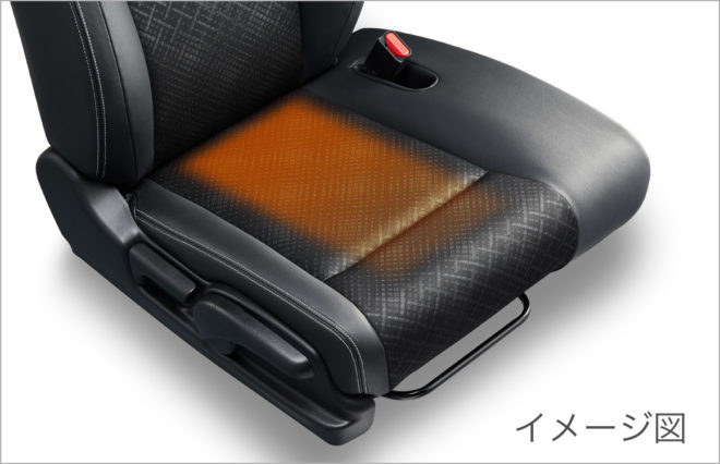 "N-WGN Custom Special Edition ""SS Package II"" Обогрев сидений водителя и переднего пассажира"