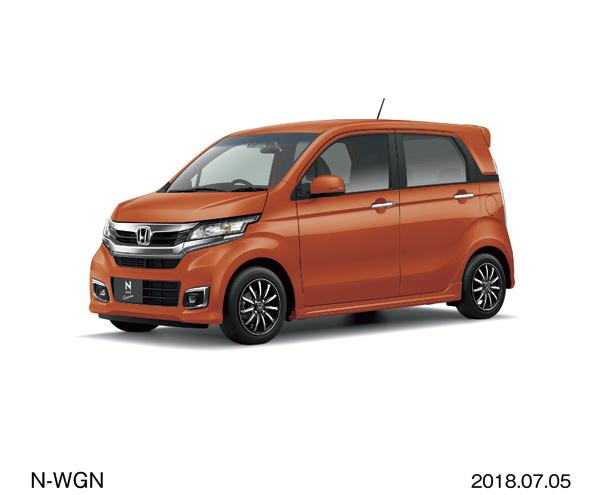 "N-WGN Custom Special Edition ""SS Package II"", Цвет: Sunset Orange II (Оранжевый закат II)"