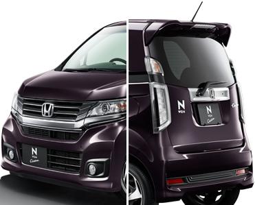 Перед и зад Honda N-WGN Custom