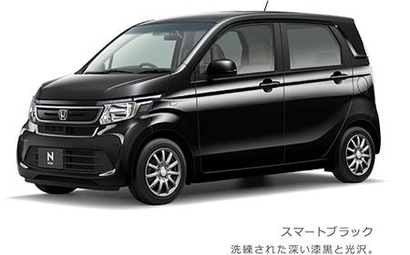 Honda n-WGN пакет G Turbo Pakage