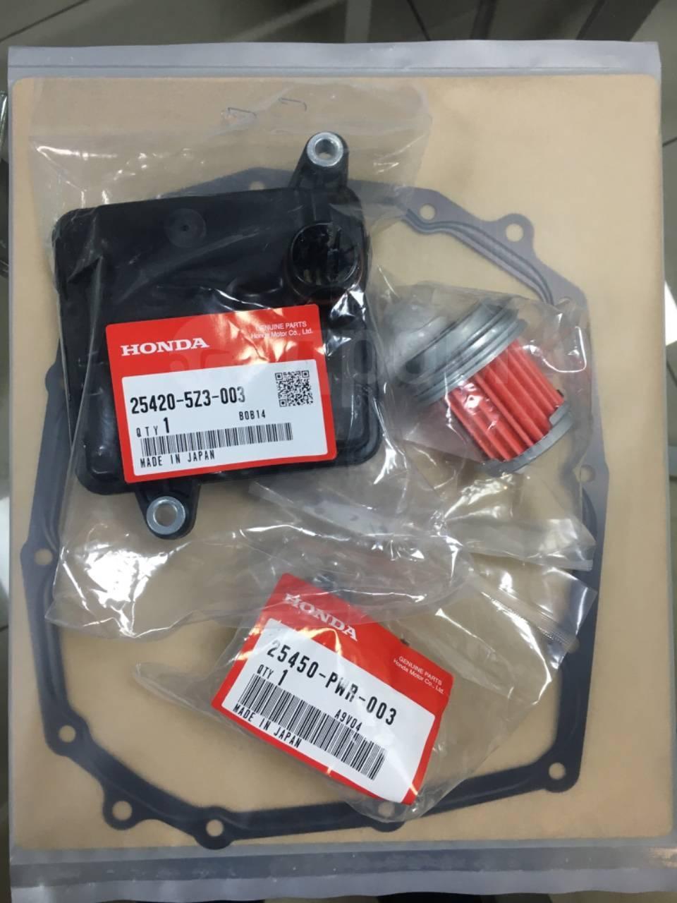 Комплект фильтров в вариатор Honda N-WGN
