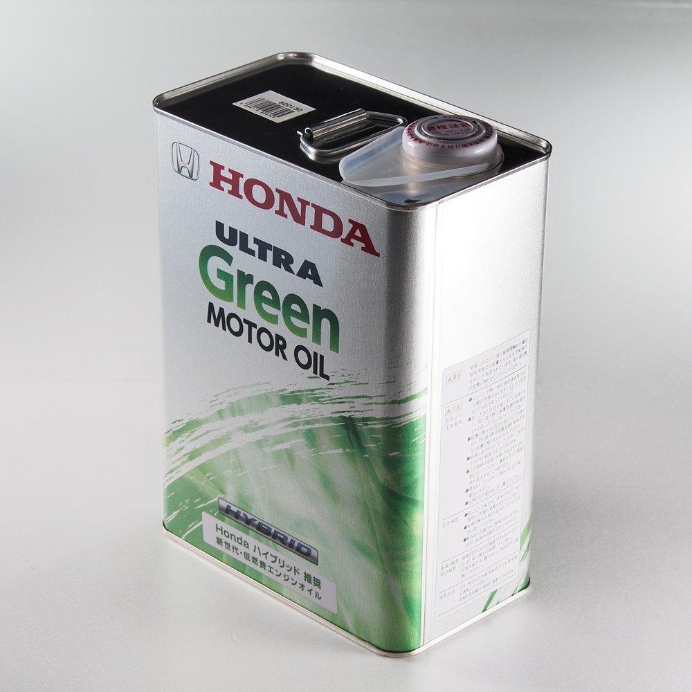 Honda ULTRA Green