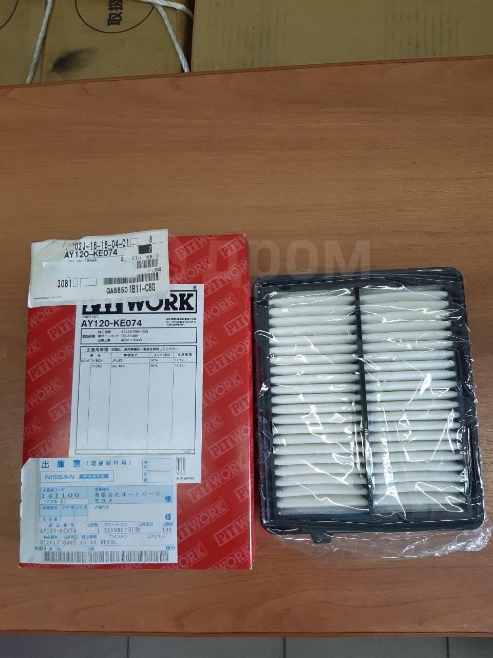 Воздушный фильтр двигателя на турбо версию Honda N-WGN Pitwork AY120-KE073