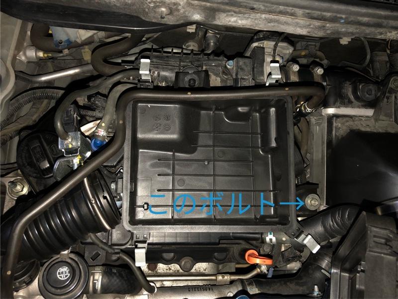 Крепление воздушного фильтра Honda N-WGN