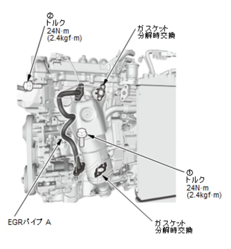 Ошибка двигателя DTC P2413: Заедание клапана EGR. Снятие, чистка и установка клапана ЕГР